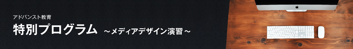 20190329_FullBanner.png